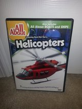 All About Helicopters/All About Boats and Ships dvd in Camp Lejeune, North Carolina