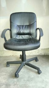 Office Chair #2 in Tinley Park, Illinois