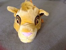 "Disney The Lion King ""Simba"" Sleeping Bag/Backpack in Fort Campbell, Kentucky"